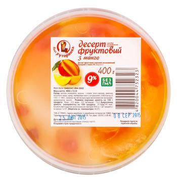 Десерт сирковий Пані Хуторянка з манго 9% 400г - buy, prices for EKO Market - photo 1