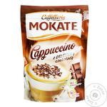 Напій кавовий Mokate Капучино з бельгійським шоколадом розчинний 110г