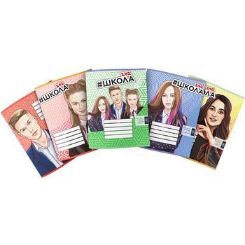 #School Fan Set of Student Lined Notebooks 18 sheets 5pcs