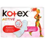 Прокладки Kotex Active Супер плюс сіточка 7шт