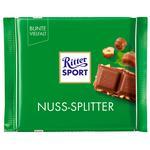 Шоколад молочний Ritter Sport з лісовим горіхом 100г - купити, ціни на Ашан - фото 1