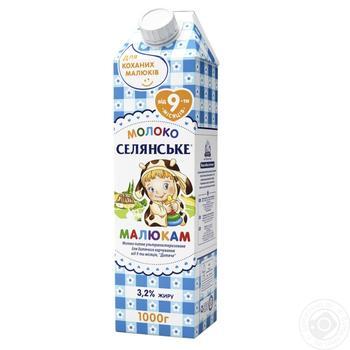 Молоко Селянське Малышам ультрапастеризованное 3.2% 1кг - купить, цены на Восторг - фото 2