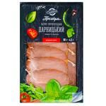 Yubileiny Darnytskyi Raw Smoked Top Grade Sliced Balyk 80g