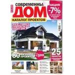 Журнал Современный дом (укр.)
