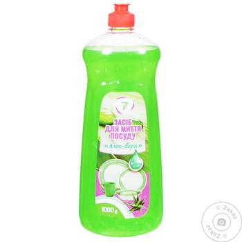 Semerka Means For Washing Dishes With Aloe Vera 1L