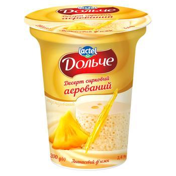 Десерт творожный Дольче ананасовый фьюжн аэрированный 3,4% 200г