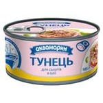 Fish tuna Akvamaryn canned for salad 185g can