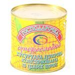 Кукуруза Господарочка консервированная сахарная суперсладкая 420г железная банка Украина