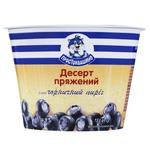 Десерт пряжений Простоквашино смак чорничний пиріг 4,9% 180г - купити, ціни на МегаМаркет - фото 1