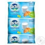 Молоко Lactel с витамином D3 ультрапастеризованное 1% 900г