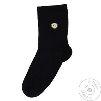 Sock Arti for boys Turkey