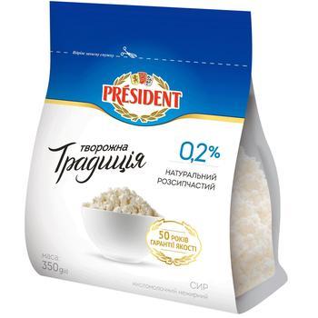 Сир кисломолочний President Творожна традиція 0,2% 350г - купити, ціни на Метро - фото 1