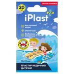 IPlast Medical Children's Plaster 19x72mm 20pcs