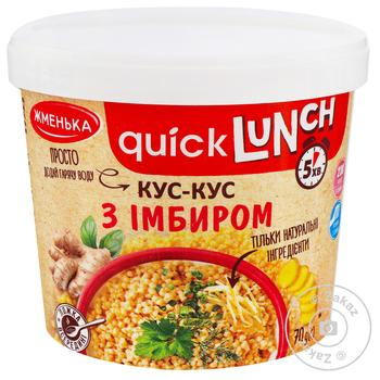 Zhmenka Couscous with Ginger 70g - buy, prices for CityMarket - photo 1
