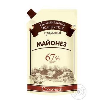 Майонез Нацыянальныя  Беларускія традыцыі Столовый 67% 300г - купить, цены на Novus - фото 1