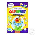 Игра 1Cентября Азбука развивающая английский алфавит
