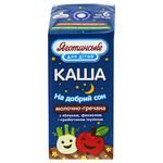 Каша Яготин молочно-гречневая с яблоком и фенхелем 2% 200г