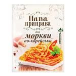 Приправа Ласочка Пава приправа для моркови по-корейски 30г