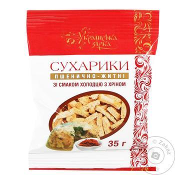 Сухарі Українська зірка 35 г пшен.-житні зі смаком холодцю з хріном - купить, цены на Таврия В - фото 1