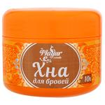 Mayur Henna powder for eyebrow light brown 10g