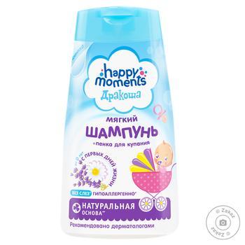 Мягкий шампунь Happy moments Дракоша для новорожденных от 0 лет 240мл