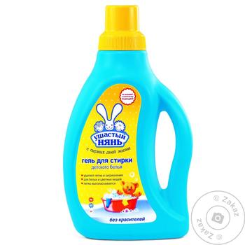 Laundry detergent Ushasty nian for washing of children's clothes 750ml - buy, prices for Novus - image 3