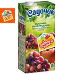 Нектар Садочок яблучно-виноградний з червоних сортів 1,93л