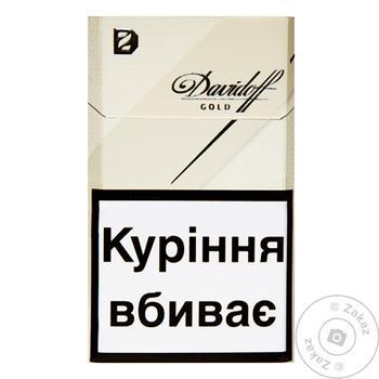 Сигареты Davidoff gold 20шт 25г - купить, цены на Таврия В - фото 1