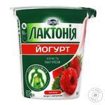 Йогурт Lactel Лактония с лактулозой и малиной 3% 280г