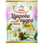 Сахарная пудра Добрик с ароматом ванили 80г