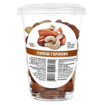 Almond Nuts Mix 120g