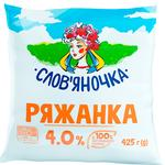 Ряженка Слов'яночка 4% 425г