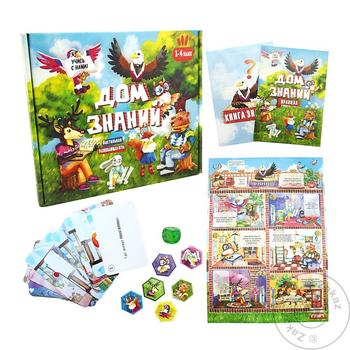 Strateg House of Knowledge Table game - buy, prices for Tavria V - image 2
