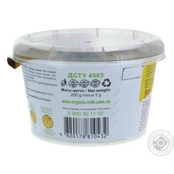 Творожная масса Organik Milk Ваниль 4,5% 200г - купить, цены на МегаМаркет - фото 2