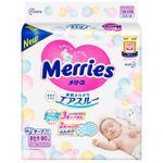 Подгузники Merries Newborn 0-5кг 90шт