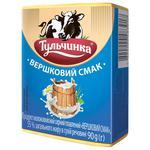 Tulchynka Creamy Flavor Processed Cheese Product 55% 90g