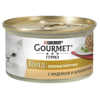 Корм Gourmet Gold Ніжні биточки З індичкою та шпинатом для дорослих котів 85г