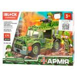 Iblock Toy Construction Military Equipment 171 details
