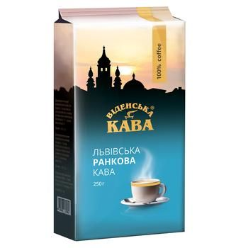 Videnka Kava Lviv Morning Ground Coffee 250g - buy, prices for MegaMarket - image 1