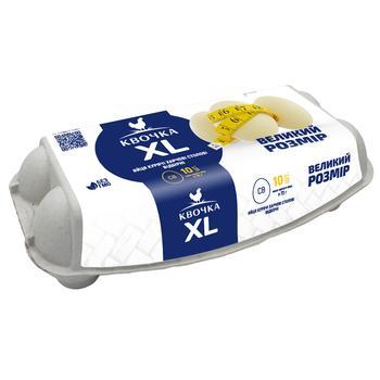 Яйця курячі Квочка XL С0 10шт - купити, ціни на ЕКО Маркет - фото 1