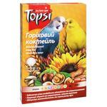 Корм для хвилястих папуг Topsi вітамінізований горіховий коктейль 600г