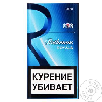 Сигареты rothmans royals blue купить табачное изделие закон