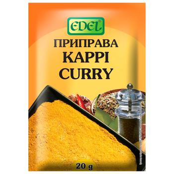 Edel Curry Spice 20g - buy, prices for EKO Market - photo 1