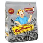 San Sanich Premium Salty Sunflower Seeds 110g
