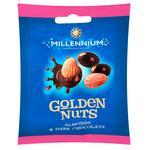 Millennium Golden Nuts Almonds Dragee in Dark Chocolate 50g