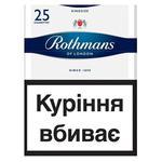 Сигареты Rothmans Blue с фильтром