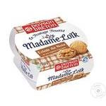 Сир Paysan Breton з волоським горіхом 60% 150г
