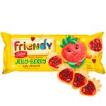 Friendy Jelly Berry Butter Cookies 200g