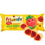 Печенье Friendy Желейная ягодка сдобное 200г