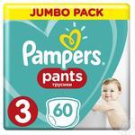 Подгузники-трусики Pampers Pants 3 Maxi 6-11кг 60шт
